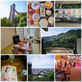大江戸温泉 箕面観光ホテルで、絶景温泉と絶品バイキング