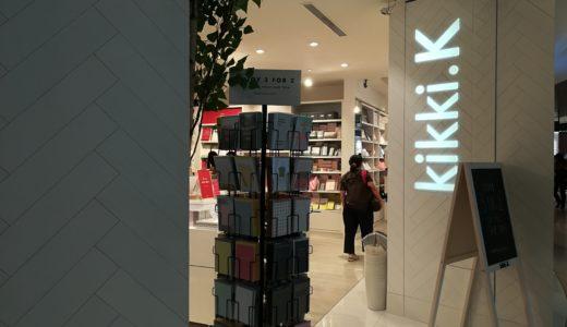 from Swedenの雑貨屋さん、kikki. K