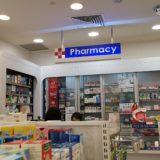 またかい…&Pharmacy(薬局)で薬を買う@シンガポール