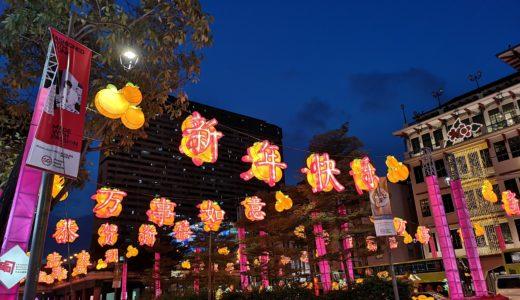 【2021年】チャイナタウンで旧正月のライトアップ散歩@シンガポール